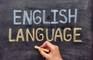 English curriculum